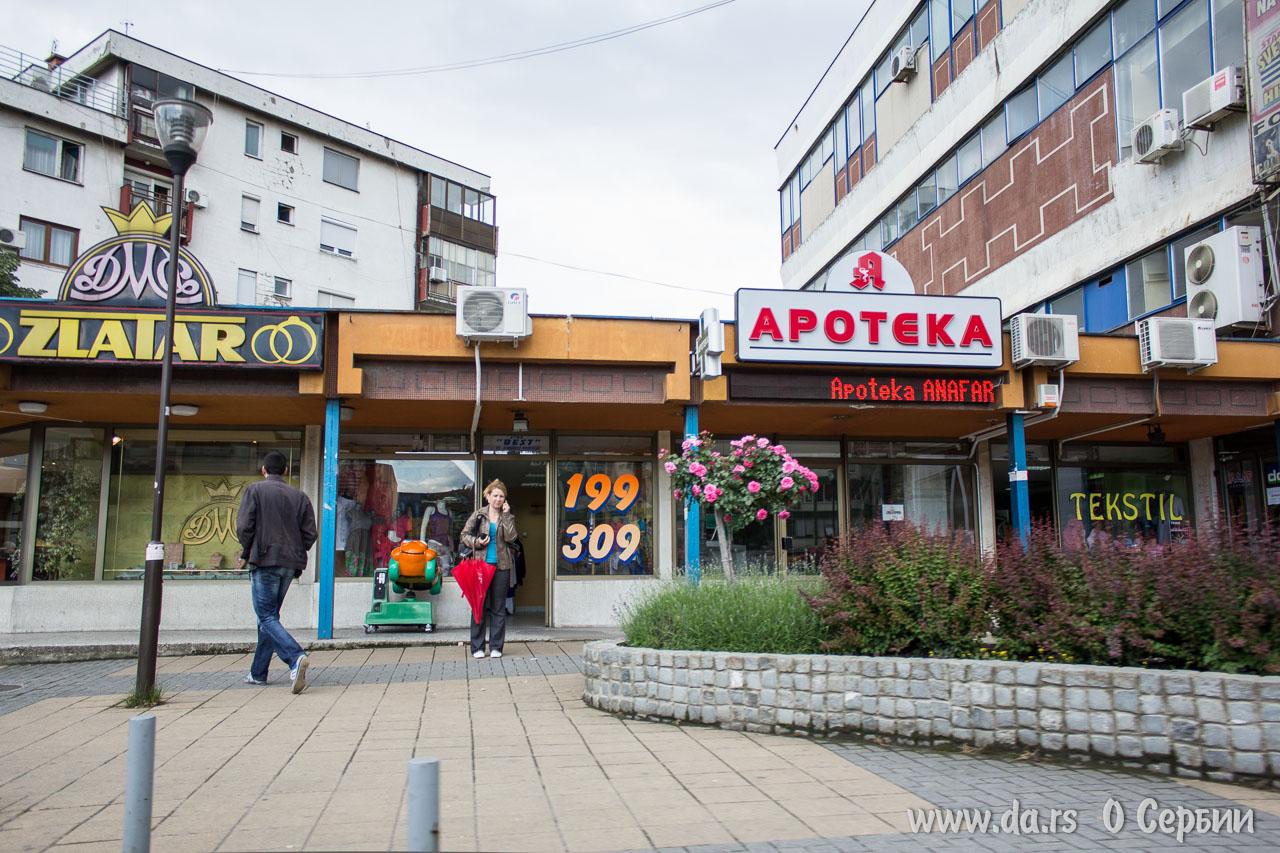 Улица фонарь аптека 17 фотография