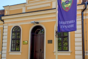 Гучевский муниципалитет