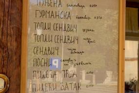 Цены в местном ресторане