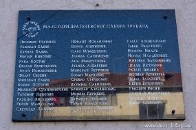 Имена победителей фестиваля