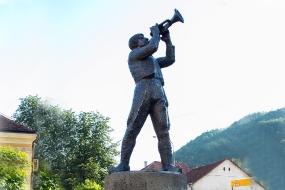 Символ села Гуча