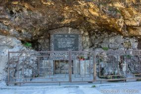 Партизан Второй Мировой сербы помнят и чтут