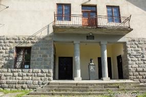 Дом Культуры имени Слободана Йокича в селе Радаль