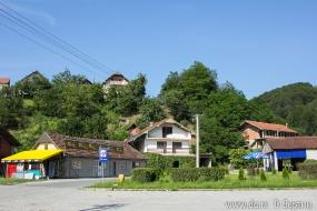 Центральная площадь села Радаль