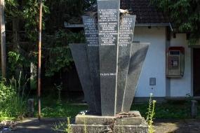 Памятник погибшим во Второй Мировой войне односельчанам