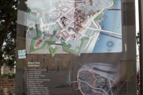 Карта крепости Петроварадин