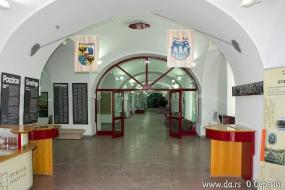 Музей Нови Сада