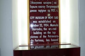 Музей основан в 1954 году