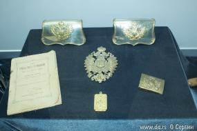 Знаки времен Австро-Венгерской империи
