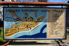 Туристическая карта Сремских Карловцев