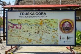 Туристическая карта Фрушки Горы