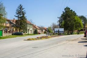 Улица Митрополита Стратимовича