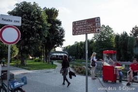 Справа парк Вука Караджича