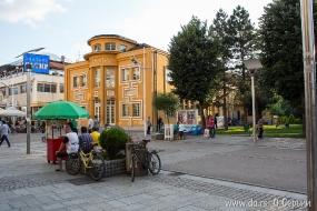 Дом культуры имени Вука Караджича