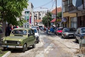 Идет ремонт улицы