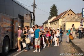Автобус до Белграда