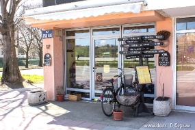 Кафе на набережной