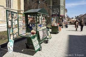 Сувенирная лавка в Нови Саде