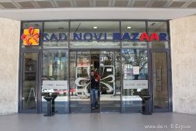 Торговый центр Нови Базар