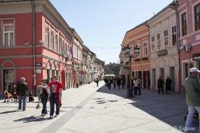 Улица Гимназийска