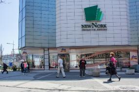 Торговый центр НьюНорк