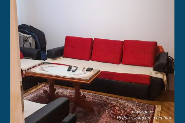 Однокомнатная квартира в Малом Зворнике